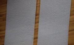 Klettband weiß 100mm