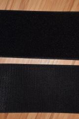 Klettband schwarz 100mm